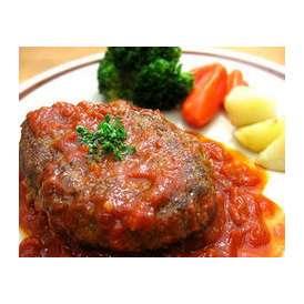 イタリアンソースハンバーグ(210g)