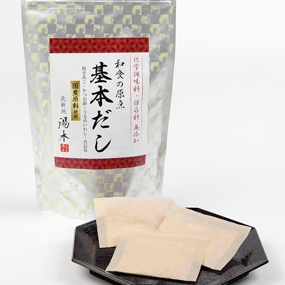 日本料理 湯木の基本だし 24p入01