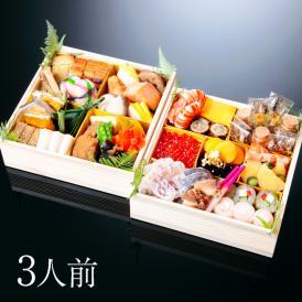 日本料理 湯木の和風おせち料理 木箱2段重『輝』3人前