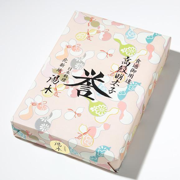 高級明太子「誉(ほまれ)」 明太子200g(折箱入・1本物3~5本)03