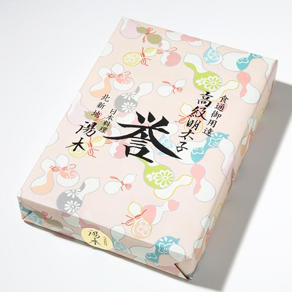 高級明太子「誉(ほまれ)」300g(折箱入・1本物4~6本)02