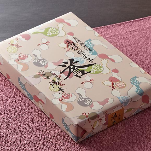 高級明太子「誉(ほまれ)」360g(木箱入・1本物5~7本)03