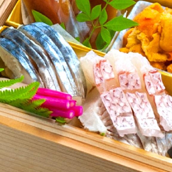 日本料理 湯木のおせち 折箱入 2段重   「輝」 全42品  3人前04
