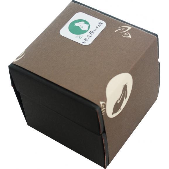 静岡高級煎茶 なつめ缶(紅)1缶箱入【80g】03