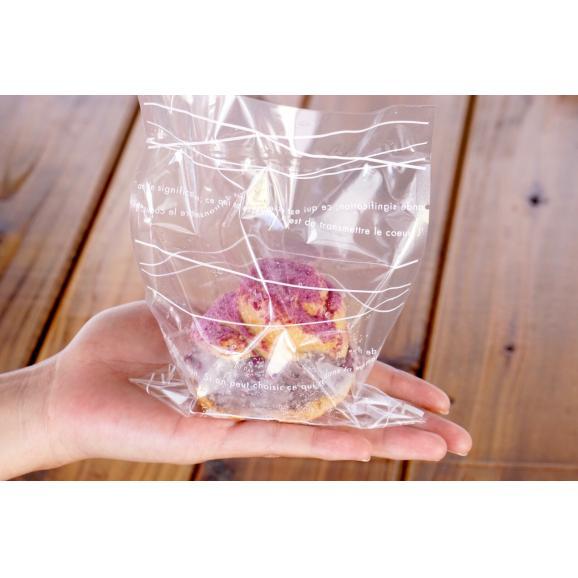 YUNAMI FACTORY オリジナル 冷凍紅芋シュークリーム 10コ入り04