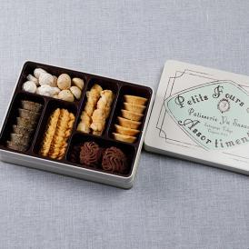 プティフールセック アソルティモンはその中でもギフトとして人気のクッキーを一度に数種類味わえる