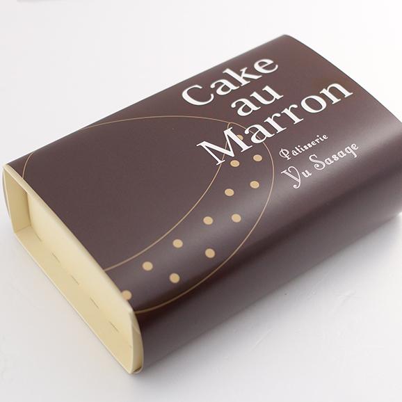 【1日限定10セット】マロンケーキ 6個入り04