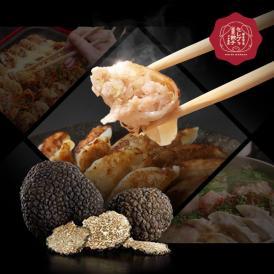 【送料無料】 厳選豚餃子 餃子200個 約4キロ 40人前 プチ贅沢 セレブ 冷凍 国産野菜