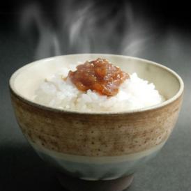 ゆずの風味いっぱい!ご飯のおともにぴったりの「ゆずみそ」徳島県産農薬不使用ゆずをたっぷり使いました