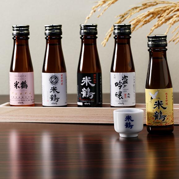 米鶴 きき酒セット(小)01