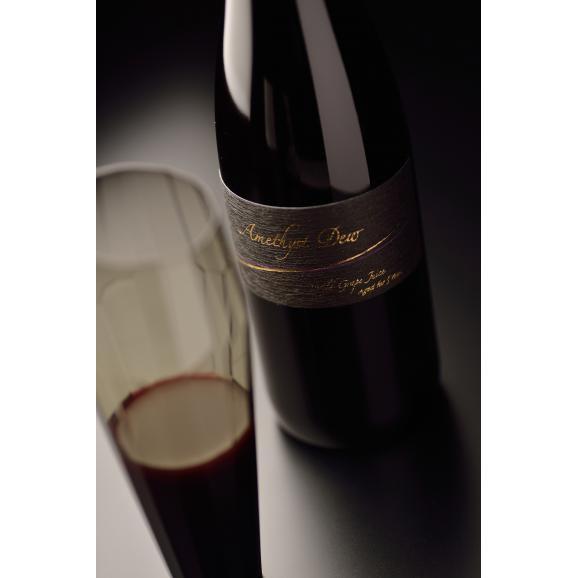 5年熟成・至高の山ぶどうジュース 「 アメジストのしずく・リッチテイスト/ブラックラベル」03