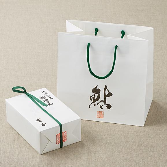 鮎池元 吉本 桐箱 二段重02