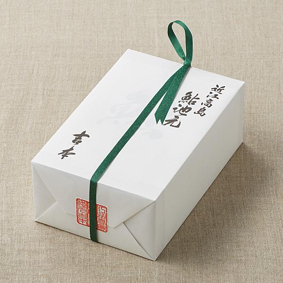 鮎池元 吉本 桐箱 二段重03