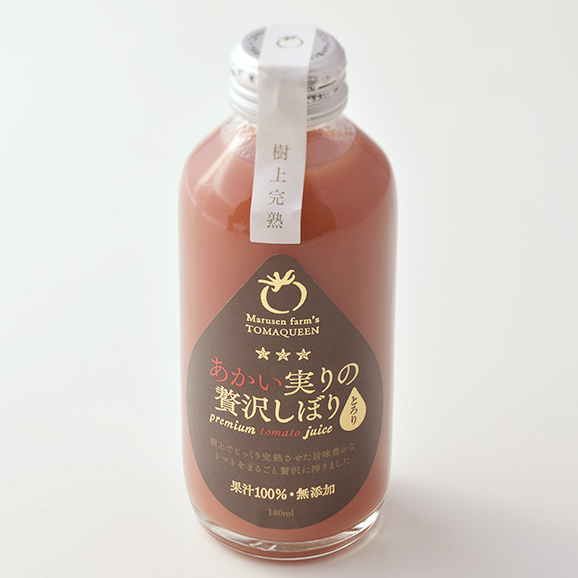 100%ストレート・プレミアムトマトジュース あかい実りの贅沢しぼり(黒ラベル)01