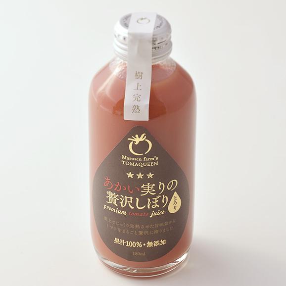 100%ストレート・プレミアムトマトジュース あかい実りの贅沢しぼ…