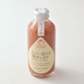 100%ストレート・プレミアムトマトジュース あかい実りの贅沢しぼり(白ラベル)