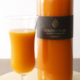 程良い甘みと爽やかな酸味、柔らかい果肉で高糖度の「スーパーゴールドトマト」を 贅沢に皮ごと搾りました