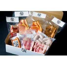 まるみ豚4,000円セットー焼肉セットー【贈り物】【大切な方に】【自分のご褒美】