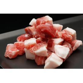 カレー・シチュー用 サイコロ肉 300g