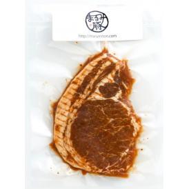 味付ロース肉(しょうゆ味)