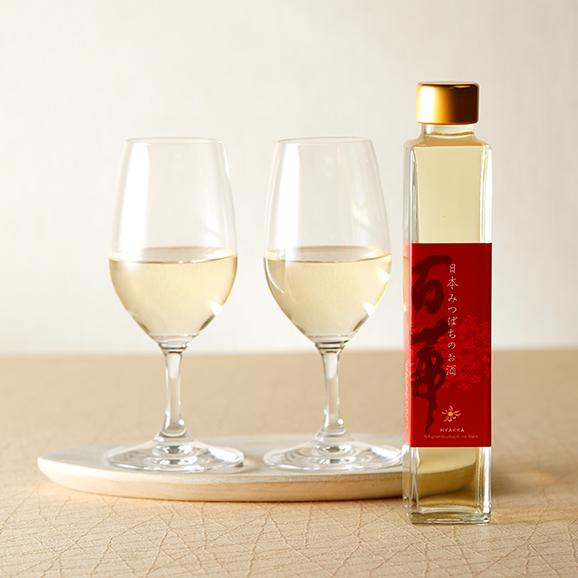 日本みつばちのお酒 百華01