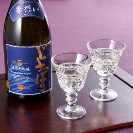 酒造好適米「華想い」を40%まで磨き上げ低温発酵のうえ酒蔵でじっくりと寝かせた、こだわりの限定醸造酒