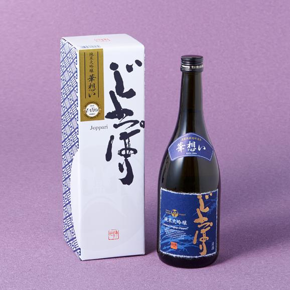 純米大吟醸 じょっぱり華想い[720ml]04