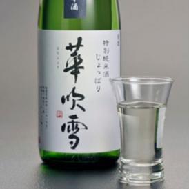 特別純米酒 じょっぱり華吹雪[1.8L]