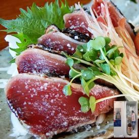 【送料無料】完全わら焼き・まさに土佐の味 「龍馬タタキ」1節(約350g)セット