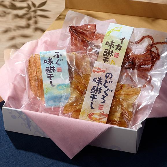 浜田地魚 味醂干便り04