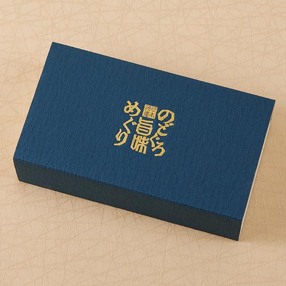 のどぐろ旨みめぐり(水煮・醤油煮缶詰セット)03