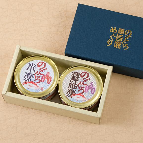 のどぐろ旨みめぐり(水煮・醤油煮缶詰セット)04