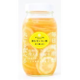 飲む生レモン酢