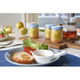 瀬戸内産レモンを使用したレモンバター( ※化学調味料不使用)
