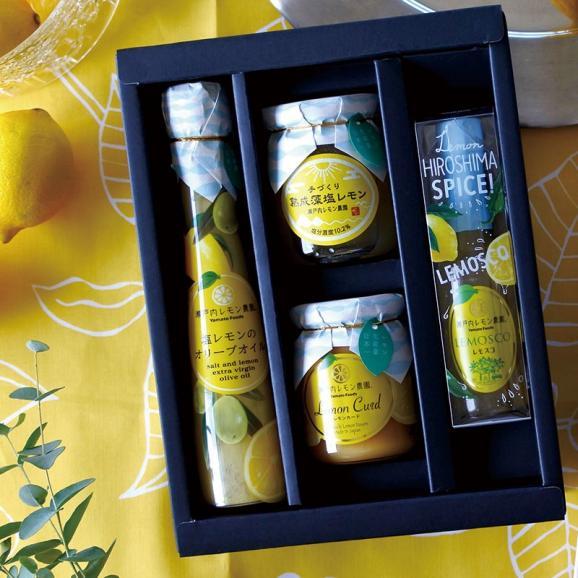 瀬戸内レモン農園レモスコ入りセット