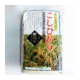 H27年 「よつばのお米」 新潟県産コシヒカリ ~ 特選米 大粒 ~