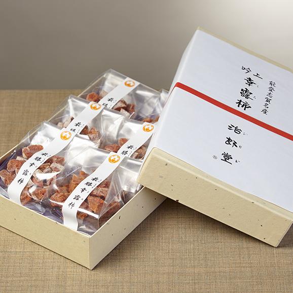 【1日限定5箱】最勝幸露柿(切りころ)03