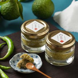 大場の香り&唐辛子の辛味が絶妙な「大場胡椒」と、着色料・保存料不使用の「柚子胡椒」のセット