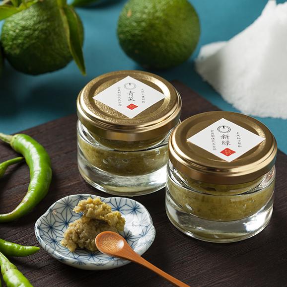 天然柚子胡椒新緑と天然大葉胡椒青菜のギフトセット01
