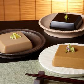 工夫を凝らし、真似の出来ない絶品「白胡麻豆腐」「黒胡麻豆腐」「金胡麻豆腐」が味わえる3点セットです