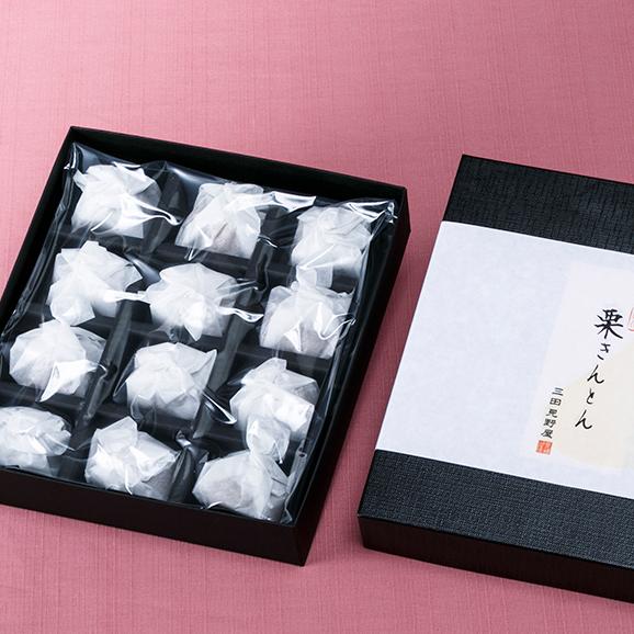 【送料無料】焼き栗きんとん04