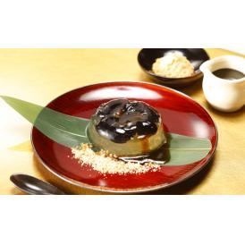 日本が誇る豊かな自然と三田見野屋の知恵を結晶させた逸品をぜひご賞味ください。