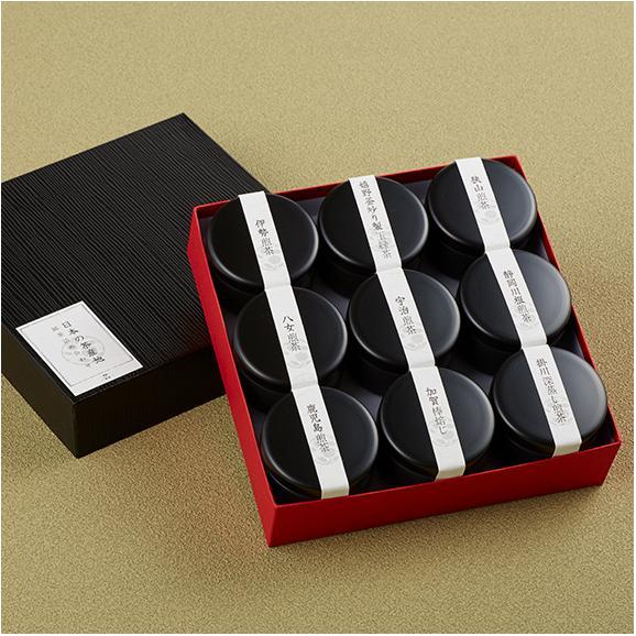 日本の茶産地 銘茶九種詰め合わせ04