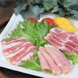 うちのお米で育てた諫美豚を伝統的な手作り製法で生ハムにしました。