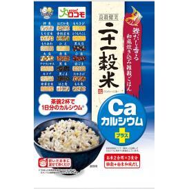 二十一穀米カルシウムプラス