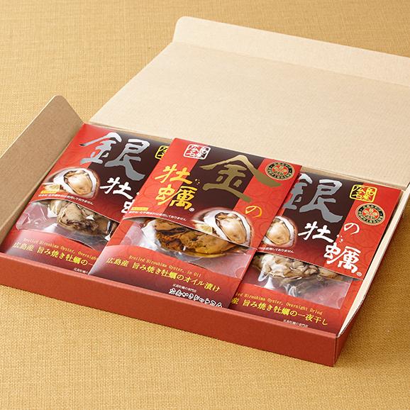 金の牡蠣・銀の牡蠣 風呂敷包み3個セット04
