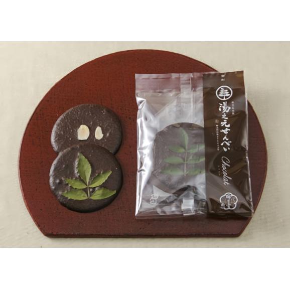 湯之元せんべいchocolat(ショコラ)12枚02