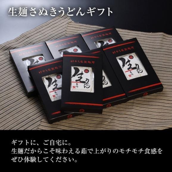 黒箱うどん(3人前)01