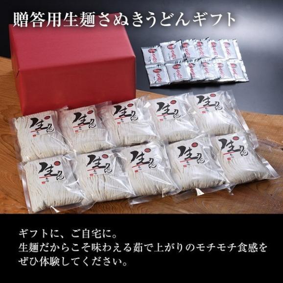 贈答用生麺さぬきうどんギフト(30人前)出汁付01