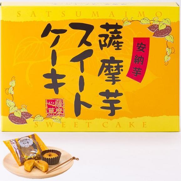 薩摩芋スイートケーキ 10個入り01